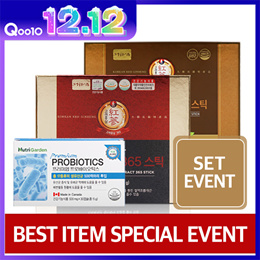 ★Limited 200Qty SET EVENT★ Korean 6 Years Red ginseng mystery box evnet!!