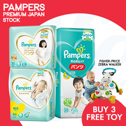 [PnG] BUY 3 Get Zebra Walker  Dry Diapers Pants / Diapers / Premium Care Diaper