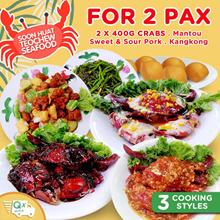 2 x 400g Crabs + 1 x Sweet and sour pork + 1 x Kangkong + 6 x Mantou (2 pax)