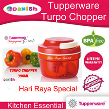 SG Seller Authentic Tupperware Turbo Chopper Extra Base And Seal★ [Kitchen Essential] Baby Blender