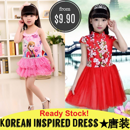 78796cb6425a  SG READY STOCK Dress☆Sofia☆Children☆Frozen☆Hello Kitty☆