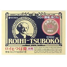 [Directly From JAPAN] ROIHI-TSUBOKO Pain Relief Patches / Medicated Patch for Shoulder Discomfort and Backache! Arrived within 3-5 days !