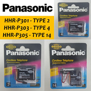 Panasonic HHR-P301 / HHR-P303 / HHR-P305 ★ TYPE 2 / 4 / 14 ★ Original Ni-MH Cordless Phone Battery ★
