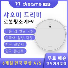 官方独家首发小米追觅F9扫地机器人,韩文版,韩文说明书,支持APP连接