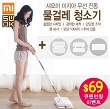 SWDK/ sawha ground scraper d260 electric mop mop floor sweeper robot home wireless charging