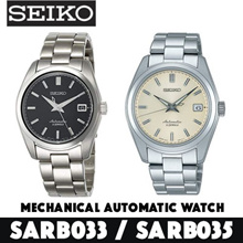 (Japan Ver) Seiko Mechanical Automatic Watch SARB033 / SARB035 / Discontinued
