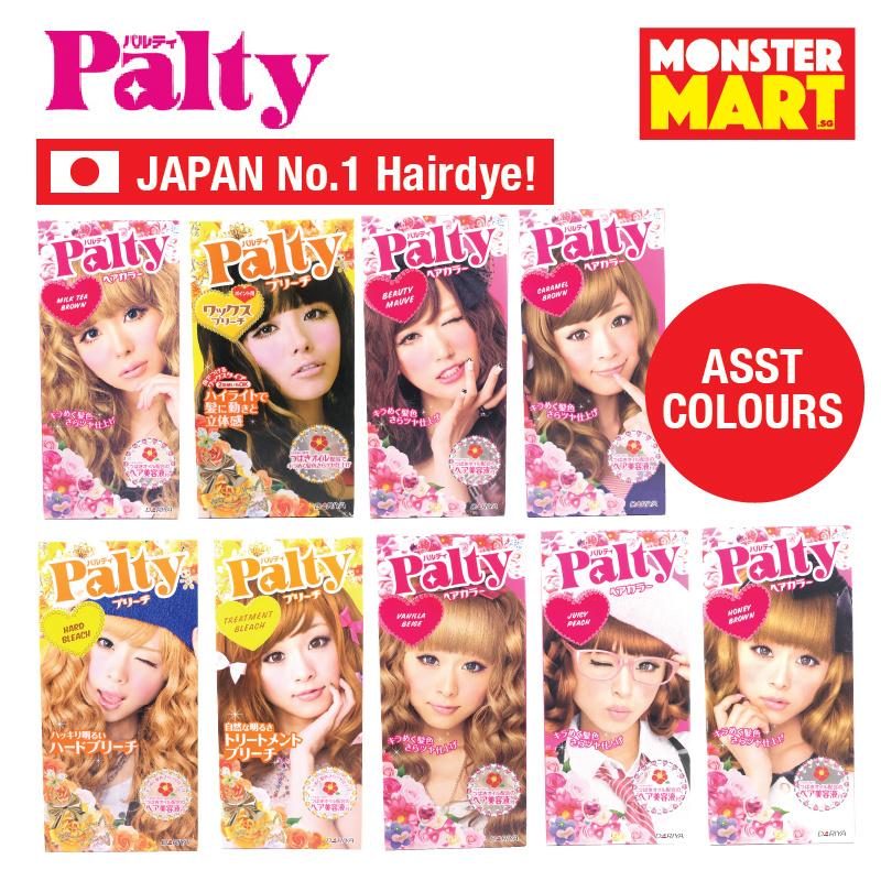 Qoo10 Palty Hairdye Hair Care