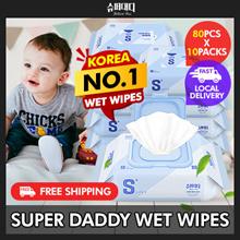◆ KOREA No.1 Wet Wipes ◆ SUPER DADDY SUPER:S  80pcs x 10 packs