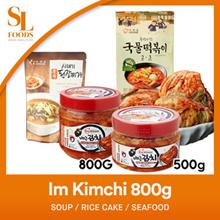 [K Food] Im Kimchi 800g / 500g /