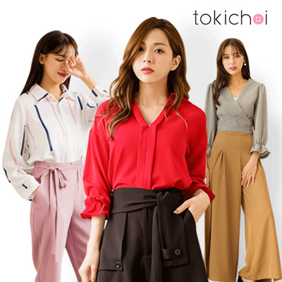 Super Sale! Trendy Tops Blouses Multi Colors/Styles/Women Clothing-Free shipping Deals for only Rp75.000 instead of Rp394.737