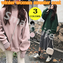 Lowest hot sale ❤2018 winter sweater / sweater / fashion wool sweater / thicket coat / jacket