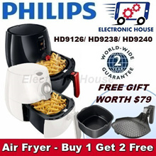 ★ FREE GRILL PAN + BAKING TRAY - Philips HD9216/ HD9238/ HD9240 Airfryer ★ (2 Years Warranty)