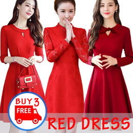 Festive Dress/Chinese New Year Dress/Work OL Dress/Casual Red Dress