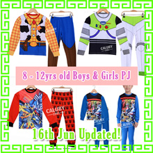 8 - 12yrs Children/Kids/Pyjamas/sleepwear/long sleeve/pajamas/set/costume/long pants/girls/boys