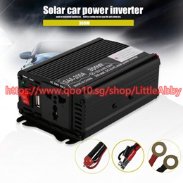 Car Power Inverter DC 12V To AC 220V-240V Household Power Converter Black