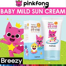BREEZY ★ [Pinkfong] Baby Mild Sun Cream 60ml SPF 39 PA+++ Babience suncare