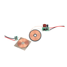 Seeed Smart Wireless Charger Transmitter 5V/0.6A