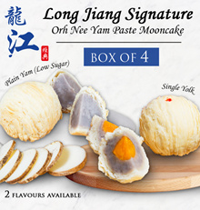 Long Jiang Signature - Singapore Authentic Orh Nee Yam Paste W/ Single Yolk Mooncake (Box of 4)