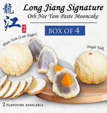 Long Jiang Signature - Singapore Authentic Orh Nee Yam Paste W/ Single Yolk Mooncake (Box of 4)