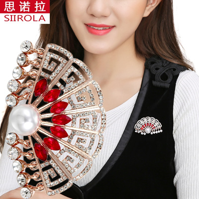 640bbf3a84c SIIROLA Chinese style Alloy Gold-color Women Brooch Jewelry Imitation pearl  Crystal Folding fan Scar