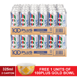 FN 100Plus (24 x 325ml) x 2 Carton FREE 1 unit of CNY 2020 Limited Edition Gold Bowl