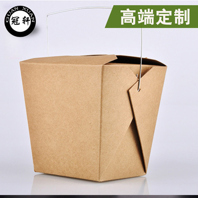 Grade kraft paper portable wire lunch box packing box of take-out lunch box  Bento box 100 promotion
