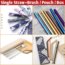 [my1stshop]Buy Straw Free Brush/Mix Your Own Straws Set/Wheat Box/Pouch/Eco Friendly