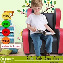 KIDS ARM CHAIR  available in 4 colour