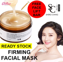 Face Firming Mask Shero Ching - Free Facelift Vibrating Bar with every purchase!