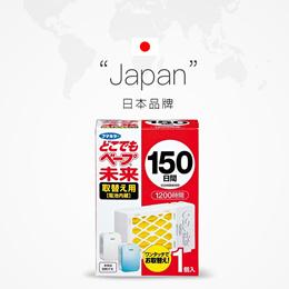 【防蚊3件再折10元】快速出貨 日本VAPE未來電子防蚊器150日補充包