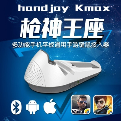 Kmax Mobile Game Holder Base Power Injector Can Connect With Keyboard And  Mouse For Shooting Games