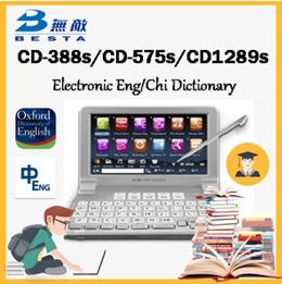 Besta E-Dictionary CD-388s /CD-575s /CD-1289s