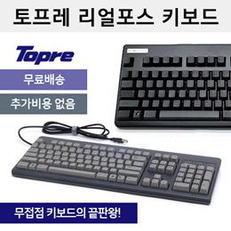 Topre Realforce104U keyboard / Free Shipping