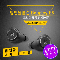★E8 Coupon Price $177★ Beoplay E8 Premium Truly Wireless In-Ear Headphone Headphones /Beoplay Earset