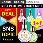 ★1+1★Korea SNS Hot Issue Love Potion★[BODY HOLIC] Luxury Perfume★Hair and Body Mist★50ml+50ml