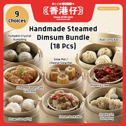 HKZ DIMSUM BUNDLE Choose from 9 Options! Handmade Steamed Bundle of 18 Pcs | Bestselling Dimsums