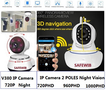 Safewib V380 Wifi Smart Wireless Net Camera Security IP  Security  Night Vision