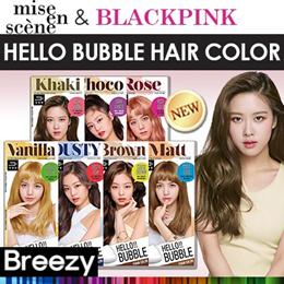 💛💜BLACK FRIDAY $7.88!! Breezy★ [mise en scene] Mise en scene x Blackpink Hello Bubble Hair Color / Hair Dye