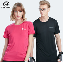 6ae55c5dab2872 Tectop 2018 new men and women outdoor sports fashion T-shirt  plus-size
