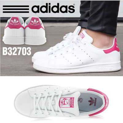 Qoo10 adidas stan smith j b 32703: scarpe