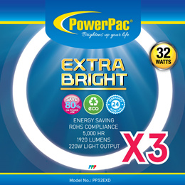 PowerPac 3pcs x Circular Fluorescent Tube ExtraBright 32W (PP32EXD)