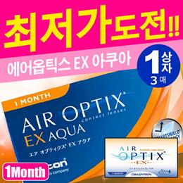 エアオプティクスEXアクア (3枚入) 1箱 / コンタクトレンズ エアオプティクス 1ヶ月