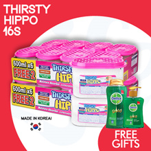 [RB] 【FREE GIFTS WORTH $10.95】Thirsty Hippo® Dehumidifier 600ml 16 units