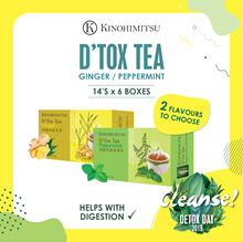 Kinohimitsu Detox Tea 14s x 6 box (Ginger/Peppermint) SLIMMER HEALTHIER YOU *Clear Toxins/Waste*