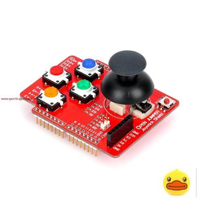 Joystick Shield Game Robotics Controller Module Extension Board for Arduino
