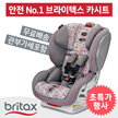 ★ Coupon price $ 350 ★ [Brightex] AdvanceCate Clicktite Convertible Car Seat .LIMELIGHT Shipping +