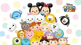 24eb1e9fd019 Authentic Disney Tsum Tsum   Winnie Pooh   Duffy   Mickey   Minnie   Cartoon  character