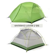 Naturehike Star River Camping Tent Upgrade Ultralight 2 Seater 4 Season Tent Free Mat NH17T012-T