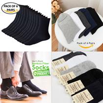 Pack of 6 Pairs of Bamboo Fiber Cotton Socks for Men and Women - School White Socks