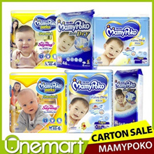 [MAMY POKO] Carton Sales EXTRA DRY Baby Diapers / OPEN JUMBO Baby Diapers / STANDARD Pants